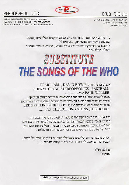 The Who - Substitute: The Songs of The Who - 2001 Israel