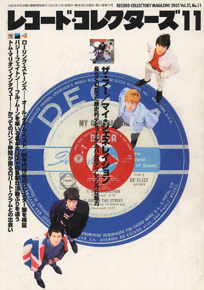 The Who - Japan - Record Collectors Magazine - 2002