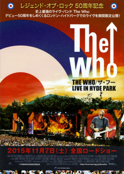 The Who - Live In Hyde Park - 2015 Japan (Front)