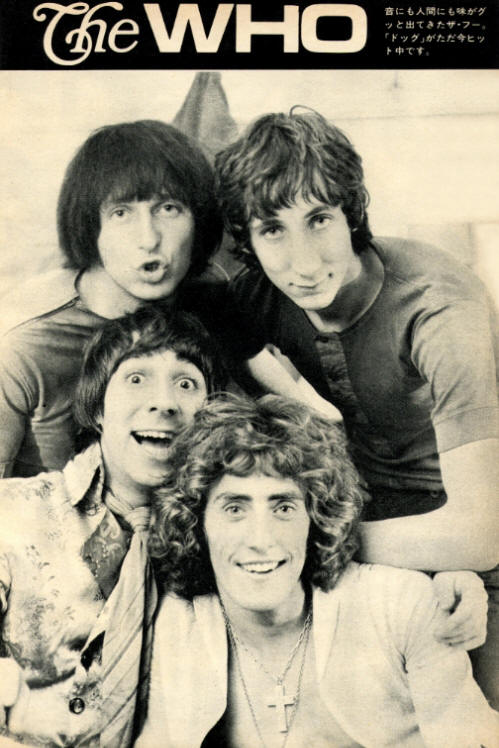 The Who - 1969 Misc. Pix