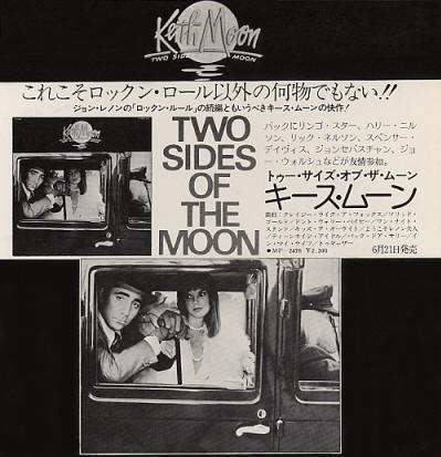 Keith Moon - Two Sides Of The Moon - 1975 Japan