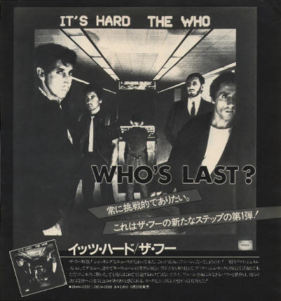 The Who - It's Hard - 1982 Japan