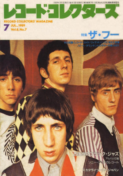 The Who - Japan - Record Collectors' Magazine - July, 1989