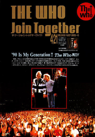 The Who - Join Together - 1990, Japan