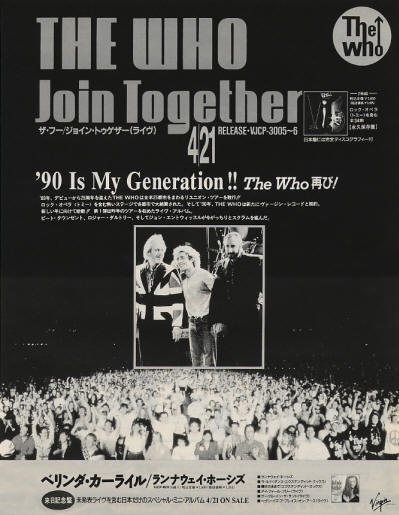 The Who - Join Together - 1990 Japan