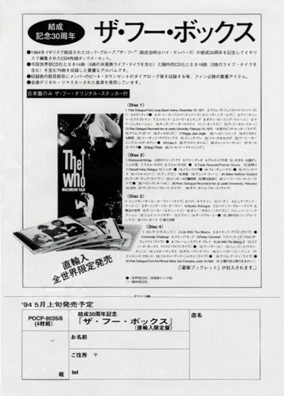 The Who - 30 Years Of Maximum R&B Live - 1994 Japan Press Kit