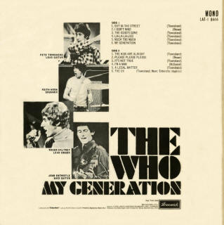 My Generation - 1965 Italy LP (back cover)